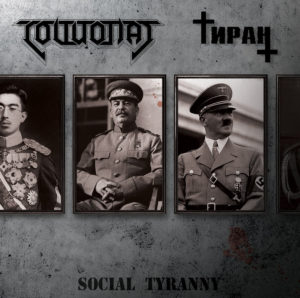 Sociopath / TIRAN - Social Tyranny(Split)